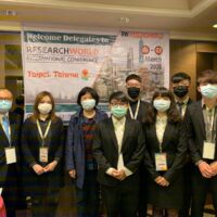Upcoming Academic International Conferences