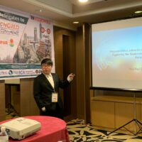 International Conference on Geological and Environmental Sustainability