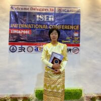 International Conference on Advanced Energy Materials and Research
