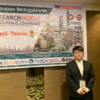 International Conference on Management, Economics & Social Science – ICMESS 2021