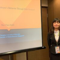 International Research Conference on Arts, Commerce, and Business Management